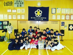 三本松高校フェンシング