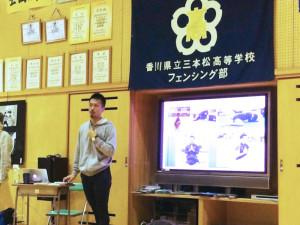 香川県高等学校教育研究会